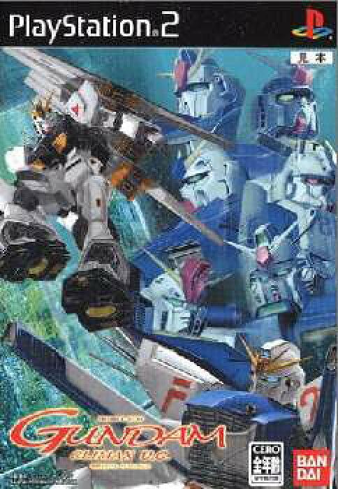 【中古】【表紙説明書なし】[PS2]機動戦士ガンダム クライマックスU.C.(20060302)