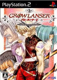 【中古】【表紙説明書なし】[PS2]グローランサーV ジェネレーションズ(GROW LANSER V -Generations-) 通常版(20060803)