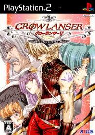 【中古】【表紙説明書なし】[PS2]グローランサーV ジェネレーションズ(GROW LANSER V -Generations-) 初回限定版(20060803)