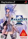 【中古】[PS2]ゼノサーガ エピソードIII(Xenosaga EPISODE 3) ツァラトゥストラはかく語りき(20060706)