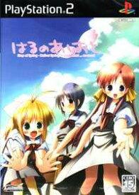 【中古】【表紙説明書なし】[PS2]はるのあしおと Step of Spring パクパクパック(限定版)(20060406)