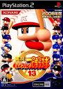 【中古】[PS2]実況パワフルプロ野球13(20060713)