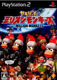 【中古】[PS2]サルゲッチュ ミリオンモンキーズ(MILLION MONKEYS)(20060713)