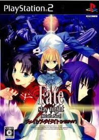 【中古】[PS2]Fate/stay night[Realta Nua](フェイト/ステイナイト [レアルタ・ヌア]) extra edition(限定版)(20070419)