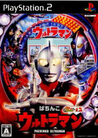 【中古】[PS2]ぱちんこウルトラマン パチってちょんまげ達人12(20070524)
