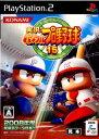 【中古】[PS2]実況パワフルプロ野球15(20080724)