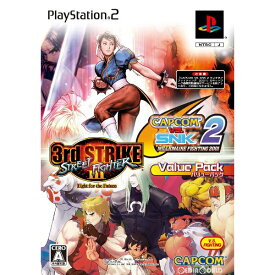 【中古】[PS2]CAPCOM VS. SNK 2 MILLIONAIRE FIGHTING 2001 ストリートファイターIII 3rd STRIKE -Fight for the Future- バリューパック(20080918)