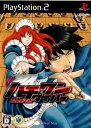 【中古】[PS2]ハチワンダイバー(81diver)(20090917)【RCP】