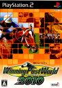 【中古】[PS2]Winning Post World 2010(ウイニングポストワールド2010)(20100402)【RCP】