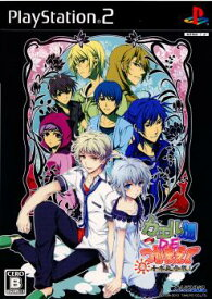 【中古】[PS2]カエル畑DEつかまえて・夏 千木良参戦!(20101228)