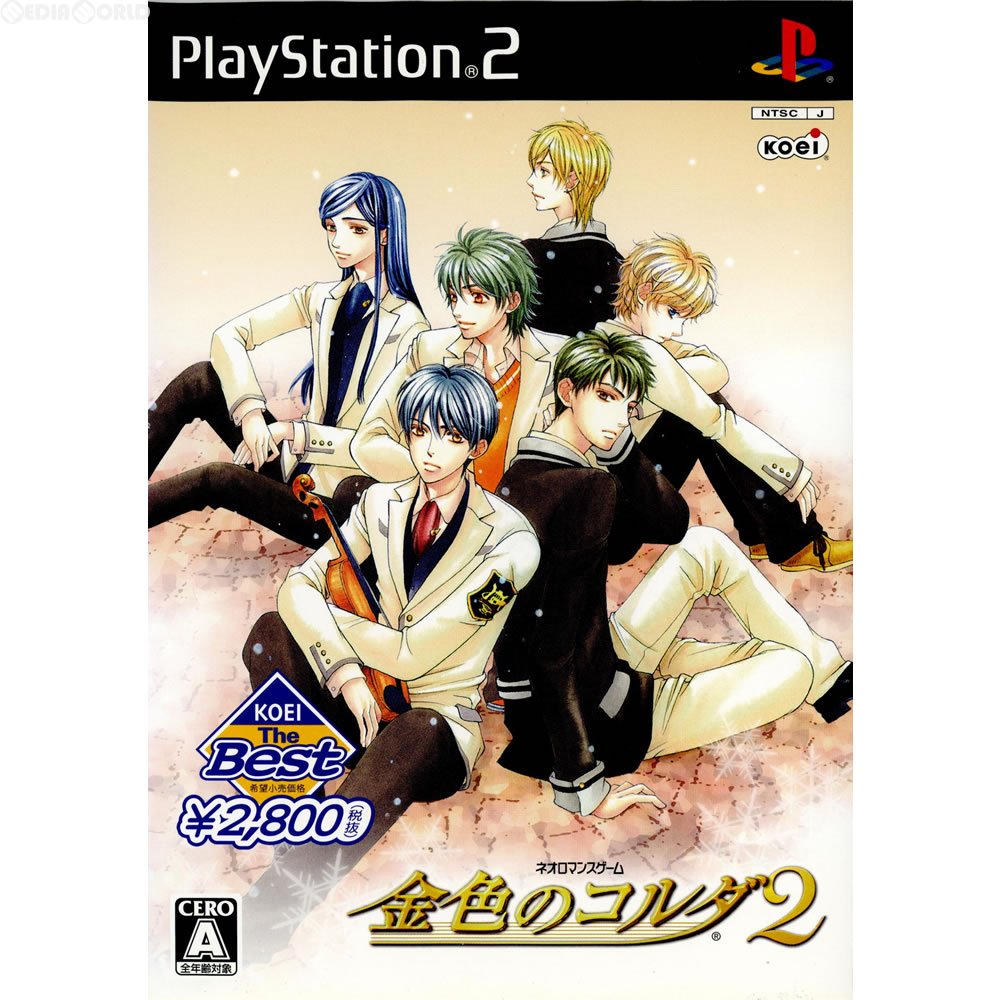 【中古】[PS2]KOEI the BEST 金色のコルダ2(SLPM-55249)(20100121)