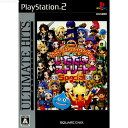 【中古】[PS2]Ultimate Hits ドラゴンクエスト&ファイナルファンタジー in いただきストリート Special(SLPM-55023)(2…