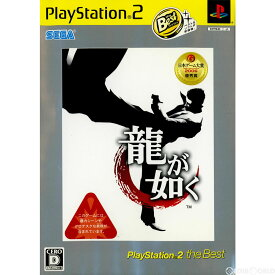【中古】[PS2]龍が如く PlayStation 2 the Best(SLPM-74234)(20061026)