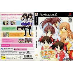 【中古】[PS2]双恋-フタコイ-初回限定版(ソフト単品)(20041209)【RCP】