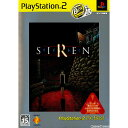 【中古】[PS2]SIREN(サイレン) PlayStation 2 the Best(SCPS-19312)(20051102)【RCP】