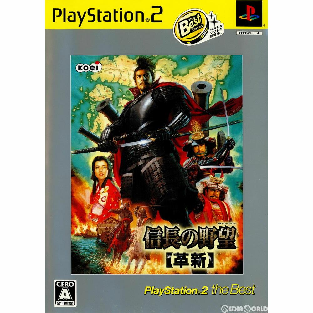 【中古】[PS2]信長の野望・革新 PlayStation 2 the Best(SLPM-74265)(20081113)