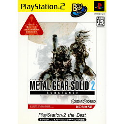 [PS2]METAL GEAR SOLID 2 SUBSTANCE(金屬齒輪固體2物質)PlayStation2 the Best(SLPM-74901)(20031106)