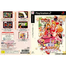 【中古】[PS2](ソフト単品)マールDEジグソー 限定版(SLPS-20128)(20011115)