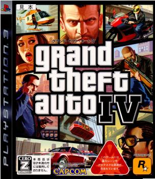 【最大ポイント10倍! 11月25日10時スタート!】【中古】【表紙説明書なし】[PS3]Grand Theft Auto IV(グランド・セフト・オート4)(20081030)