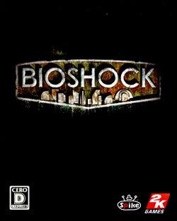 【中古】[PS3]BIOSHOCK(バイオショック)(BLJS-10041)(20081225)【RCP】