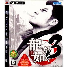 【中古】【表紙説明書なし】[PS3]龍が如く3(20090226)