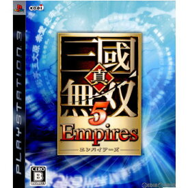 【中古】【表紙説明書なし】[PS3]真・三國無双5 Empires(エンパイアーズ)(20090528)