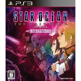 【中古】[PS3]スターオーシャン4 -THE LAST HOPE- INTERNATIONAL(ザ ラスト ホープ インターナショナル)(20100204)