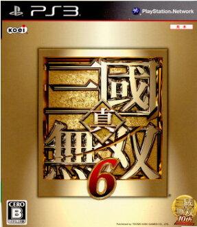 [PS3]真實、三國無雙6通常版(20110310)