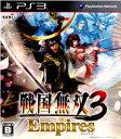 【中古】[PS3]戦国無双3 Empires(エンパイアーズ)通常版(20110825)【RCP】