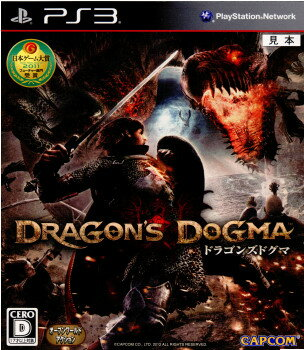 【中古】[PS3]ドラゴンズドグマ(Dragon`s Dogma)(20120524)
