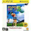 【中古】【表紙説明書なし】[PS3]みんなのGOLF 5 PlayStation3 the Best(BCJS-70020)(20110908)