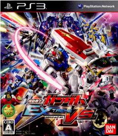 【中古】[PS3]機動戦士ガンダム EXTREME VS.(エクストリームバーサス)(20111201)