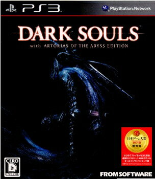 【中古】[PS3]DARK SOULS(ダークソウル) with ARTORIAS OF THE ABYSS EDITION(20121025)