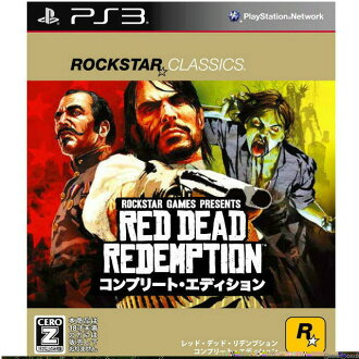 [PS3]紅·死亡·ridempushon:完成·版本搖滾明星·古典(BLJM-60526)(20121122)