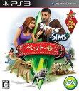 【中古】[PS3]EA BEST HITS ザ・シムズ3 ペット(BLJM-61042)(20130523)
