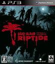【中古】[PS3]Dead Island:Riptide(デットアイランドリップタイド)(20130711)【RCP】