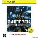 【中古】[PS3]ZONE OF THE ENDERS HD EDITION(ゾーン オブ ジ エンダーズ Z.O.E HD) PS3 the Best(BLJM-55063)(201307…