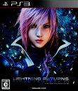 【中古】[PS3]ライトニングリターンズ ファイナルファンタジーXIII Lightning Returns Final Fantasy 13 LRFF13(2...