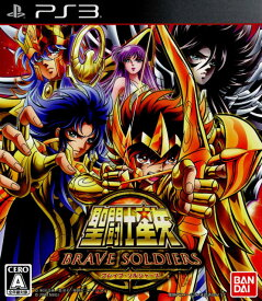 【中古】[PS3]聖闘士星矢 ブレイブ・ソルジャーズ 通常版(20131017)