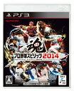 【中古】[PS3]プロ野球スピリッツ2014(プロスピ2014)(20140320)