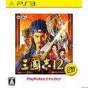 【中古】[PS3]三國志12 PlayStation3 the Best(BLJM-55075)(20140911)【RCP】