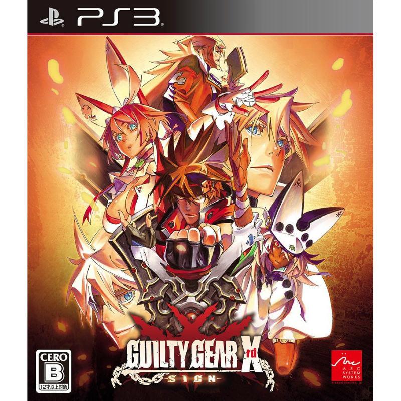【中古】[PS3]GUILTY GEAR Xrd -SIGN-(ギルティギア イグザード サイン)(20141204)