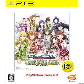 【中古】[PS3]アイドルマスター ワンフォーオール(THE IDOLM@STER ONE FOR ALL) PlayStation 3 the Best(BLJS-50040)(20150129)