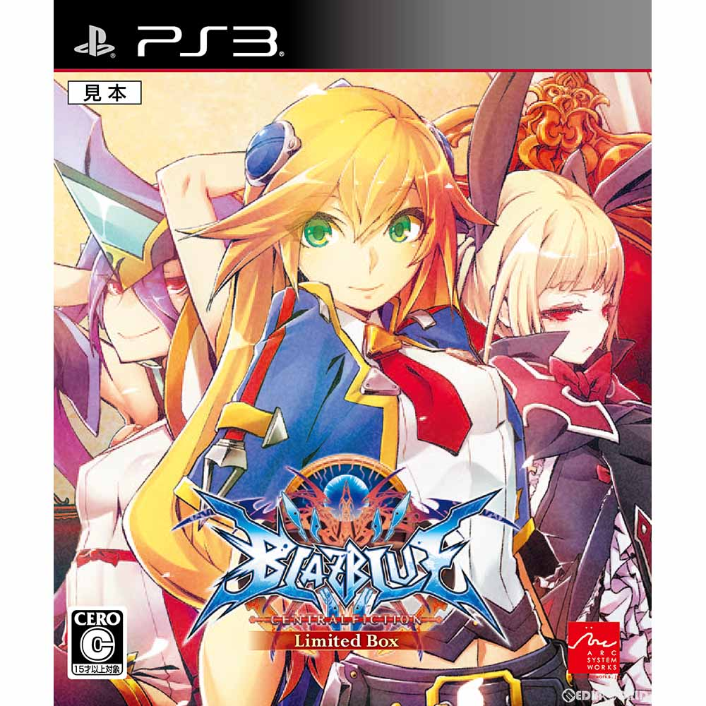 【中古】[PS3]BLAZBLUE CENTRALFICTION(ブレイブルー セントラルフィクション) Limited Box(限定版)(20161006)