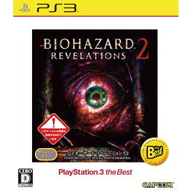 【中古】[PS3]バイオハザード リべレーションズ2(BIOHAZARD REVELATIONS 2) PlayStation 3 the Best(BLJM-55089)(20160804)