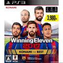 【新品即納】[PS3]ウイニングイレブン2017(Winning Eleven 2017) KONAMI THE BEST(BLJM-61356)(201704...