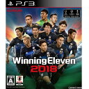 【Wエントリーでポイント8倍!+クーポン】【新品即納】[PS3]初回特典付(Exclusive Agent *1/UEFA CL Agent *1) ウイニング...