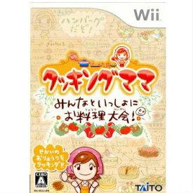 【中古】[Wii]クッキングママ みんなといっしょにお料理大会!(RVL-P-RCCJ)(20070208)