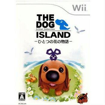 【中古】[Wii]THE DOG ISLAND(ザ ドッグ アイランド) ひとつの花の物語(20070426)