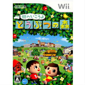 【中古】[Wii]街へいこうよ どうぶつの森 ソフト単品版(20081120)